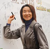 Mihoko Tominaga Associate Professor