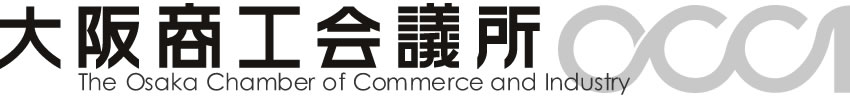 Osaka Chamber of commerce and industry