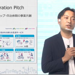スマートシティをテーマに日本の大企業と世界中のスタートアップと事業共創を目指すグローバル・オープンイノベーション・プログラム『SmartCityX』、1 年目の成果を発表(後編)